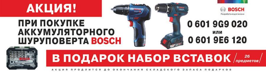 Магазин Энкор Старый Оскол Каталог Товаров